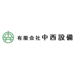 駿河区 空調設備業